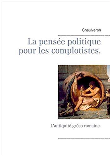La pensée politique pour les complotistes : l'antiquité gréco-romaine.