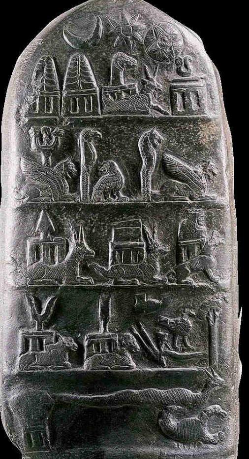 L'attribut alt de cette image est vide, son nom de fichier est stèle-astrologique-kassite.jpg.